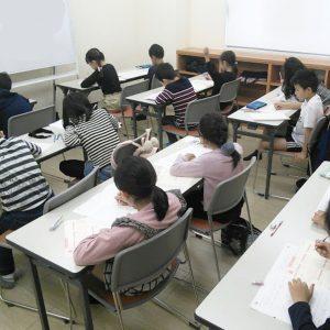 全国統一小学生テスト開催!!
