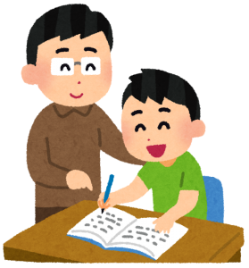 2020年度教育改革 どのように変わるのか ≪小学生 英語以外の教科編≫