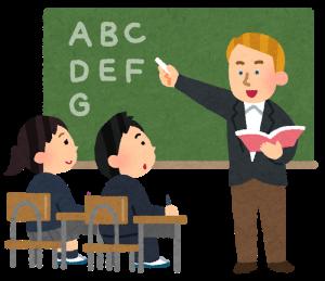 ~実際、英語教育はどのように変わるのか~ ≪中学編≫